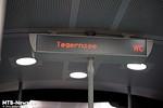 Wenn man von der Endstation Tegernsee noch 15 Minuten weiter fährt, dann kommt man kurz vor Österreich zu Bionicon